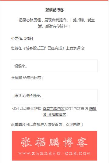 youjianmeihuajietu